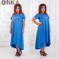 Длинное летнее асимметричное женское платье 4расцв.