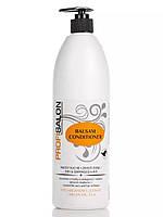 Profisalon Бальзам для сухих и поврежденных волос, 950 мл