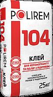 POLIREM 104 Клей для керамогранита и полов с подогревом
