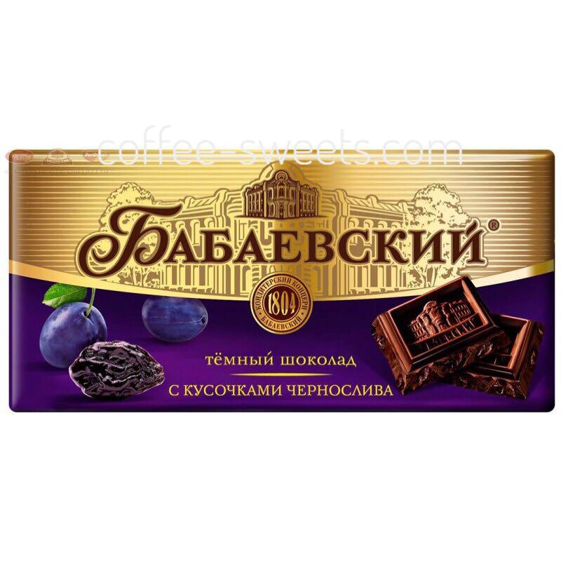 Шоколад Бабаевский темный с кусочками чернослива, 100 гр.