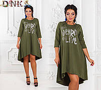 Летнее асимметричное женское платье (4расцв) от42 до 56р.
