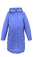 Женская зимняя куртка парка батальных размеров
