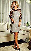 Праздничное платье-рубашка серого цвета