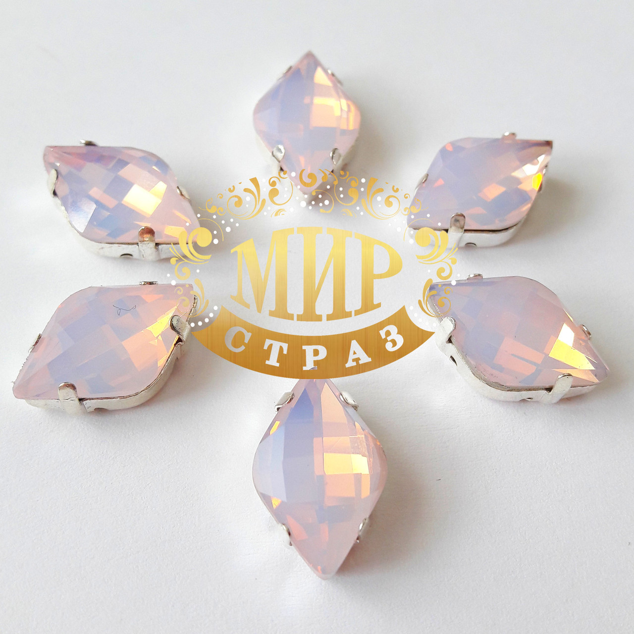 Cтразы в серебряных цапах Лимонки, 12х19мм, цвет Pink Opal, 1шт