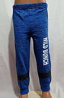 Спортивные штаны для мальчика на 4-7 лет цвета электрик на манжете с надписью оптом