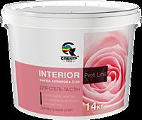 Интерьерная краска для стен и потолков С-20 Profi Line, без запаха, безопасная,  1,4 кг