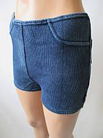 Джинсовые шорты на лето., фото 1