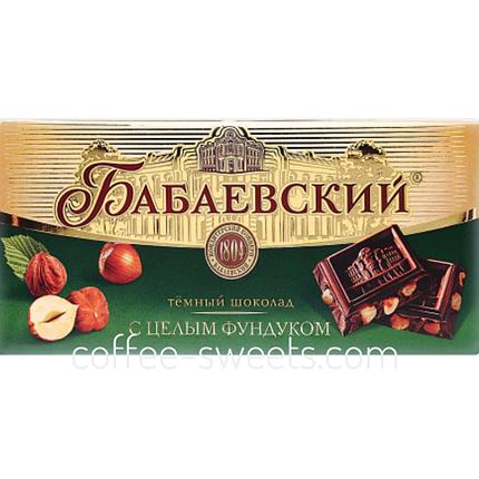 Шоколад Бабаевский 200г тёмный с целым фундуком, фото 2