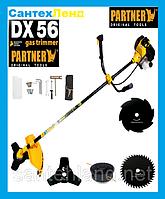 Бензокоса Partner DX 56 (1 Нож 1 Катушка)