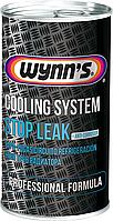 Wynn's Герметик системы охлаждения  Cooling System Stop Leak 325 мл