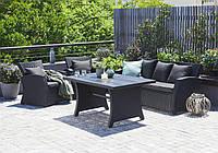 Комплект садовой мебели плетеной мебели (на 5 персон), фото 1