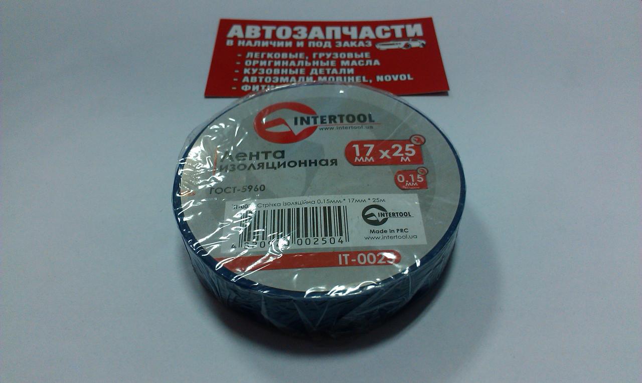 Изолента ПВХ Intertool 25м. синяя