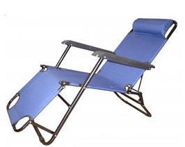 Шезлонг-крісло туристичне для відпочинку на природі складне переносне крісло-лежак