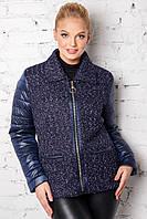 Женская куртка из букле и плащевки 50 - 60рр синий