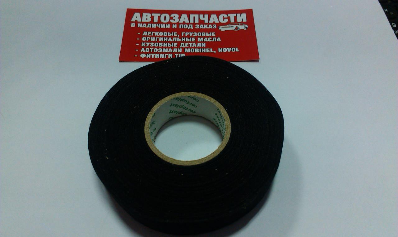 Изолента тряпичная (гладкая) для электропроводки