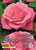 Дольче Віта клас А, рожева