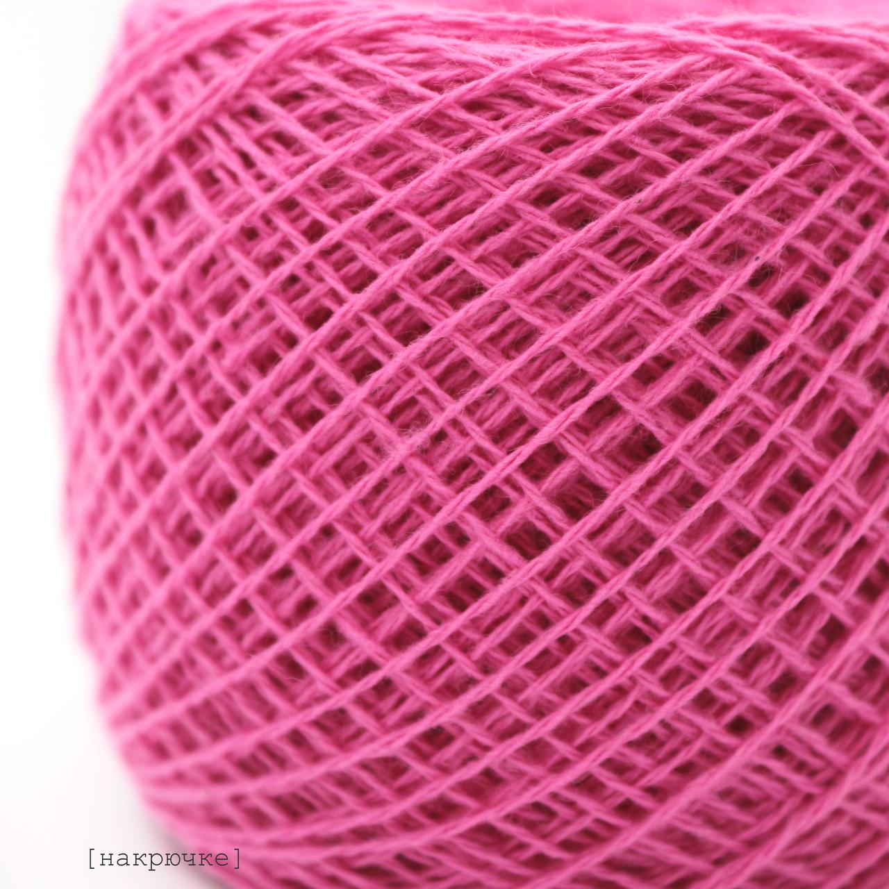 Пряжа хлопок Ярослав цвет №5 темный розовый