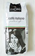 Кофе в зернах Gia Como ill caffe italiano 1кг