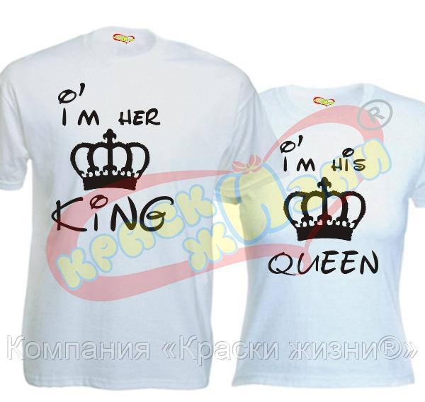 deaa303394d40 Футболки Я её Король и Я его Королева, цена 390 грн./пара, купить в  Харькове — Prom.ua (ID#674731149)