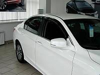 Дефлекторы окон ветровики на HONDA Хонда Accord sd 2013- тем. 4 ч.