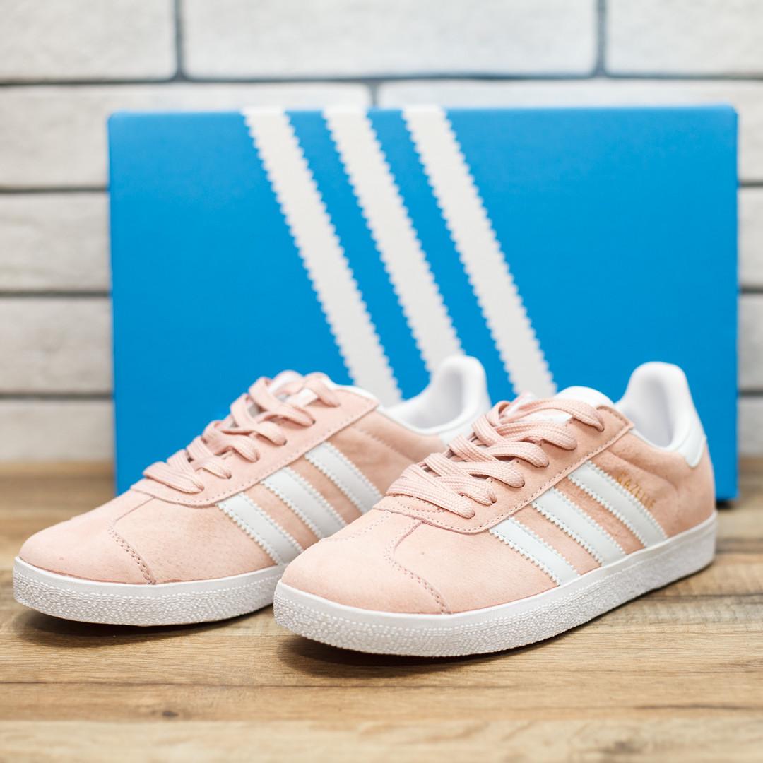 Персиковые кроссовки женские Adidas Gazelle замшевые  a60b640c7e711