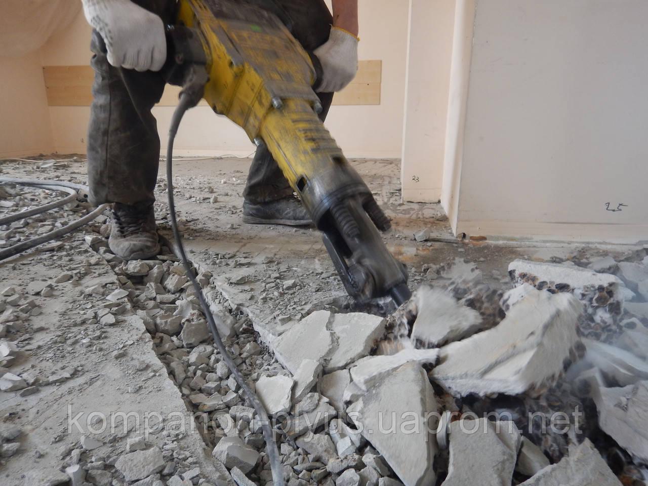 Демонтаж бетона отбойным молотком
