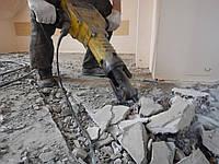 Демонтаж бетона отбойным молотком, фото 1