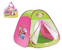 Детская Палатка  Винкс / Winx 815S палатка для девочки от 3-х лет
