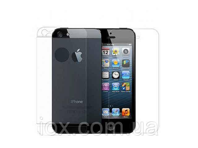 Подвійна плівка для Iphone 5/5S