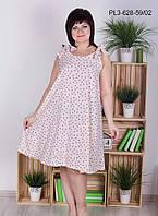 Женский летнее платье А – силуэта / размер 44-54 / цвет розовый