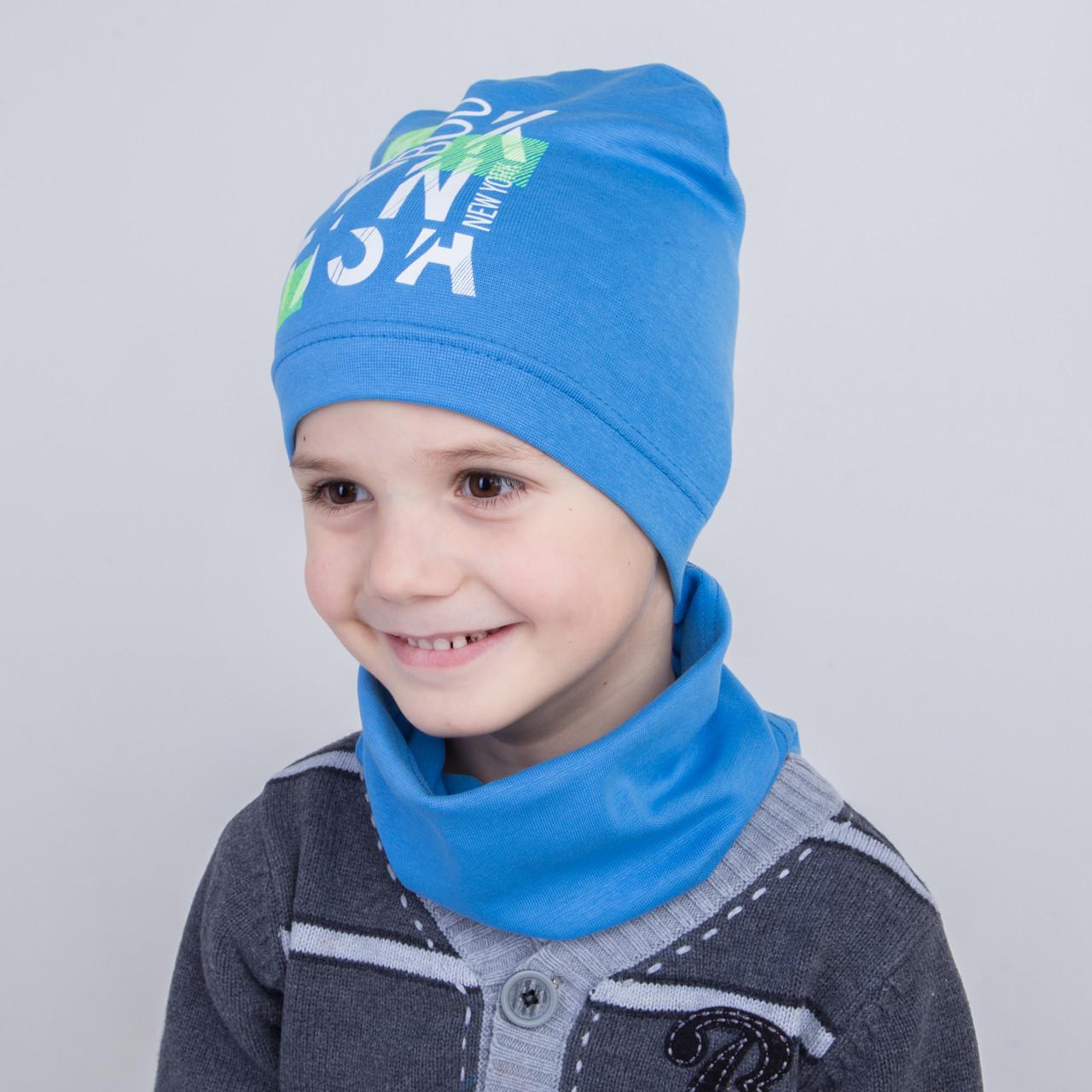 Модний весенний комплект для мальчика оптом - Артикул 2240