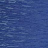 Рулонные шторы ткань Lazur, фото 3