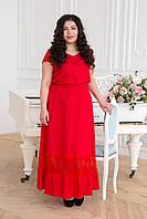 Летнее платье макси с оборкой РИЧ красное (54-60)