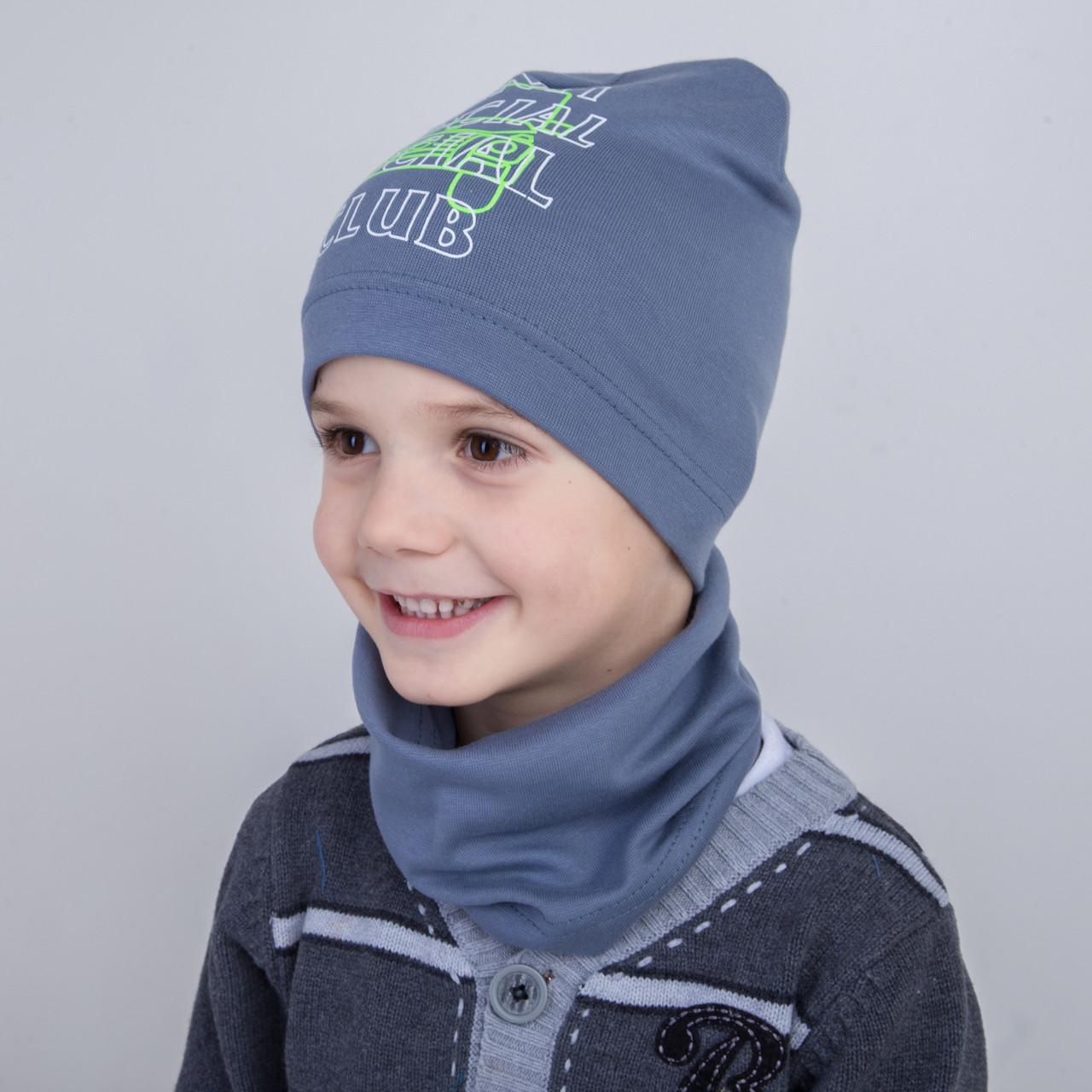 Хлопковый комплект для мальчика на весну - Club - Артикул 2242