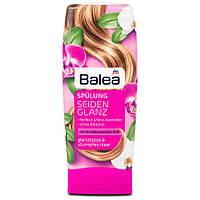 Бальзам - кондиционер Balea Seiden Glanz для блеска волос 300 мл