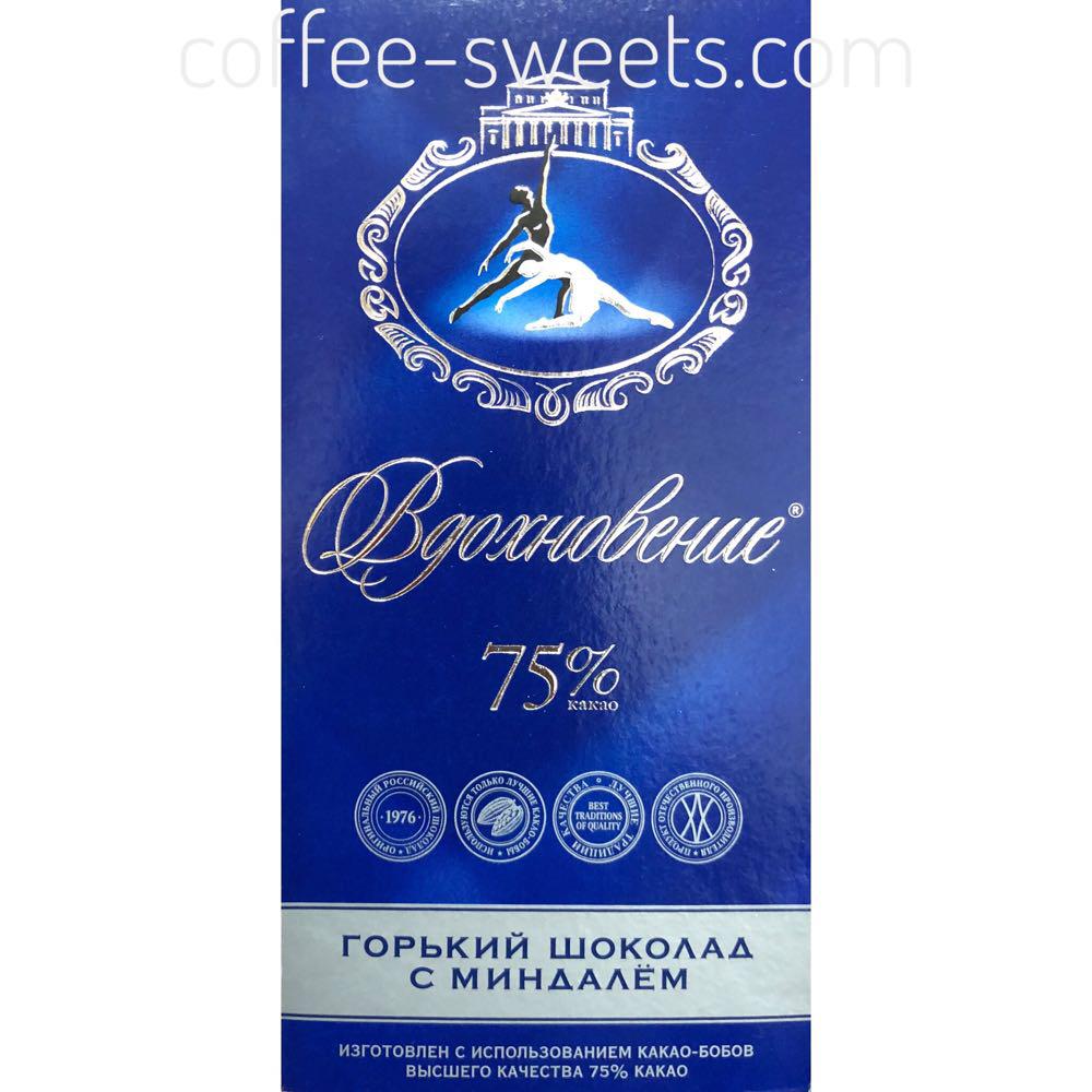 Шоколад Вдохновение горький с миндалем 75% 100г