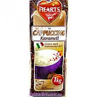 Капучино Карамель Cappuccino Karamell Hearts 1кг