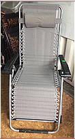 Шезлонг (крісло) l8