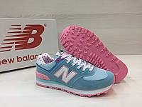 Кроссовки женские New Balance 574 код товара 4S-1025 Материал верха - замша, подошва - пена. Голубые