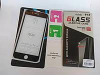 Захисне скло 5D для Apple iPhone 8 Plus 9D 9H на весь екран телефону клей по всій поверхні Чорний