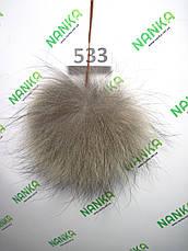 Меховой помпон Енот, 11/19 см, 533, фото 2