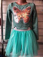 Подростковый костюм оптом 4-8 лет