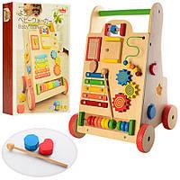 Деревянная игрушка Каталка развивающий игровой центр, Бизиборд MD 0943, 004687