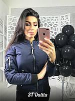 Модная женская куртка-ветровка Dalila