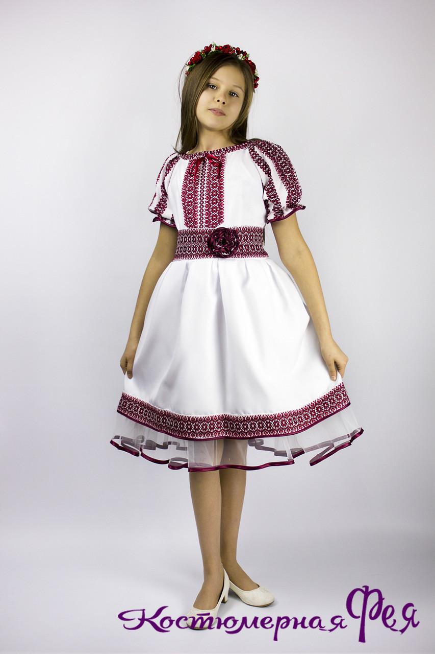 Платье в украинском стиле (код 120)