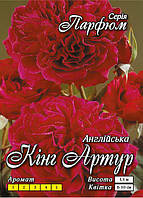 Кинг Артур английская класс А-коробка, красная