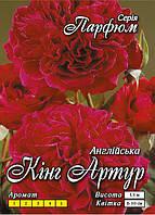 Кінг Артур англійська клас А-коробка, червона