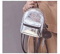 Мини рюкзак - сумка блестящая с брелком помпоном