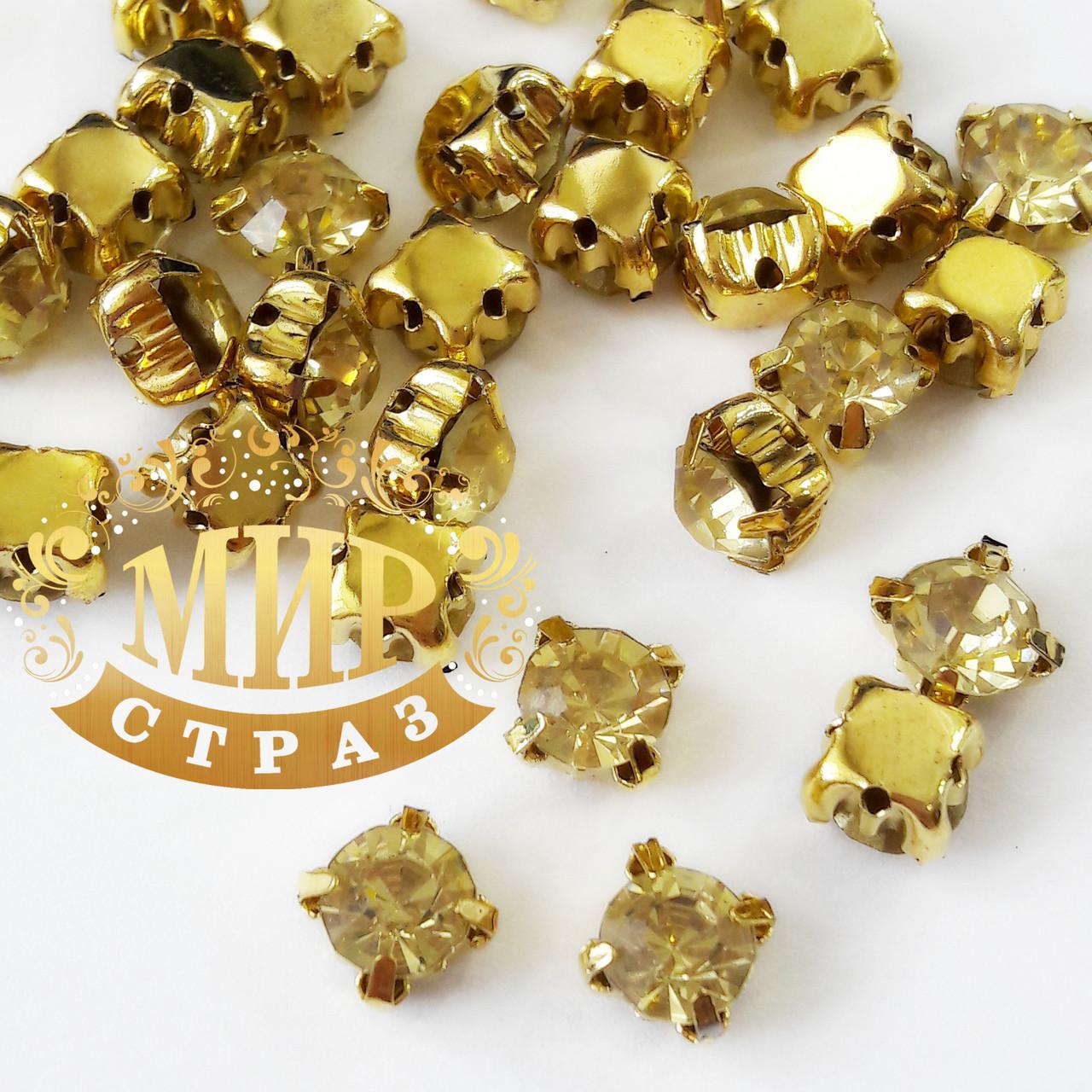 Риволи в золотых цапах 6мм, цвет Jonquil