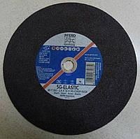 Абразивный отрезной круг, диск по металлу стали  на станок sg-elastic 350x2,8x25,4 Pferd Германия